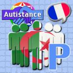 Group logo of Autistance_Parents_fr-DZ