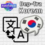 Grupės vertimų logotipas | Korėjiečių